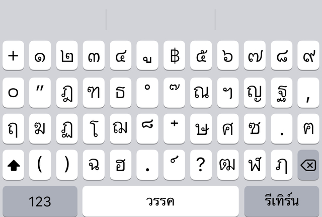 63244B18-1C3D-4046-AAA6-E64623472E3E.jpeg